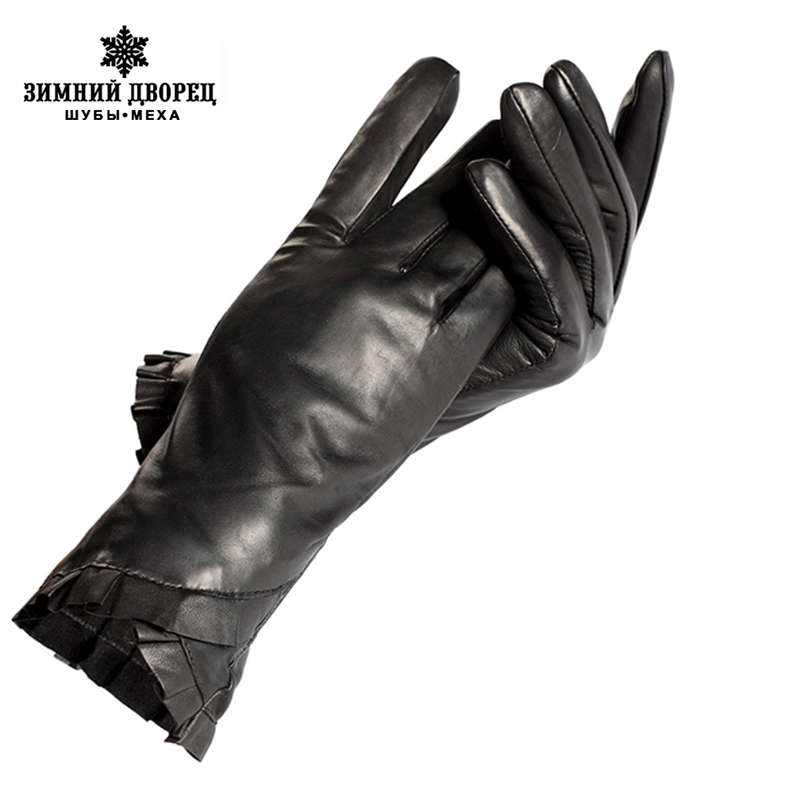 Gloves Сникеры