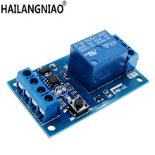 10 pcs 5V Single Bond Button Bistable Relay Module Modified Car Start and Stop Self Locking Switch One Key