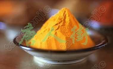 High quality  Co Q10 powder 98% / coenzyme Q10 Free shipping reduced coenzyme q10 coq10 powder in cosmetic 700g lot free shipping