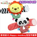 2pcs/set 15cm happy monkey Baby stuffed Toys animal Wrist Strap Plush Cartoon elephant panda infant Watch belt with BB sound