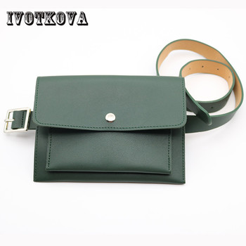 IVOTKOVA Classic Trendy Waist Bags Fashion Women Belt Pack Vintage Mini Bags Pu Leather Simple Casual Belt Bags 7 colors gift
