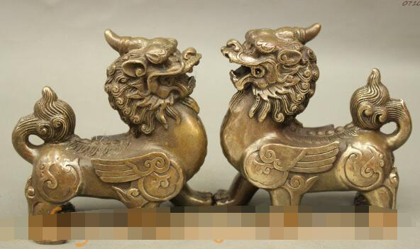 S4099 Folk Chinois Cuivre Mythe Animaux Richesse PiXiu Licorne Lion Fly Bête Statue Paire remise 30% (C0324)