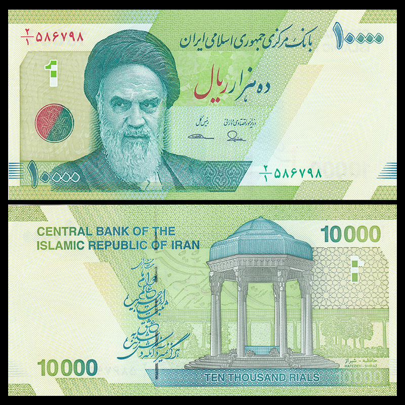 Iran 10000 Rial, 2017, UNC, Uncirculated, Collection, NEW Gift Banknote, Middle East Asian Genuine Original Real Paper Notes