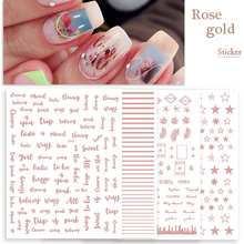 New Fashion Golden Rose Line  1 Sheets 3D Water Decals Feather Nail Designs Starfish Nails Sticker Decorations Manicure Z091