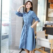 9bad898d35 Coreano Alta Streetwear Manga Comprida Botão Bolso Cinto de Laço Do Vintage  Elegante Vestido Denim Meados