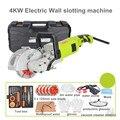 220 В 4 кВт электрическая машина для резки стен  машина для резки стен 40 мм + 800 Вт пылесос