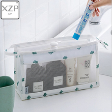 XZP Portable Hanging Organizer Bag Waterproof Cosmetic Makeup Case Storage Traveling Toiletry Bags Wash Bathroom Accessories tuban waterproof unisex storage bag for traveling