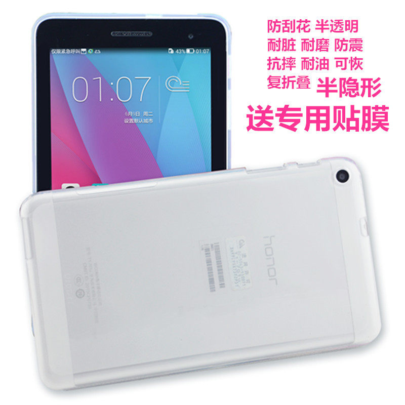 For huawei T1 7.0 T1-701u SL Tablet Cases Soft TPU Back Cover Case For Huawei MediaPad T1 7.0 T1-701 Protective skin for ipad mini4 cover high quality soft tpu rubber back case for ipad mini 4 silicone back cover semi transparent case shell skin