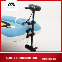 AQUA MARINA Rowing Boat T 18 Inflatable Boats Electric Silent Motor 12V DC Motor Drive For SUP Inflatable Kayak Fishing Island