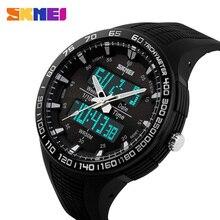 2016 Top SKMEI hombres deportes militar de cuarzo relojes de lujo marca moda Casual hombres reloj de pulsera de reloj Digital relogio masculino
