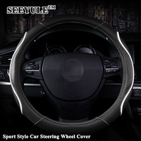1pc SEEYULE High Quality Fashion Car Steering Wheel Cover Sport Style Micro Fiber Leather Cover 38cm