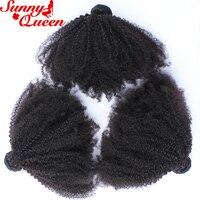 Монгольский афро кудрявый вьющиеся волосы с закрытием 3 шт. человеческих волос Связки с закрытием 4 шт. человеческих волос дело натуральный