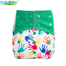 New Pattern Washable Cloth Diaper Cover Nappy Reusable AIO Baby Cloth Nappies Adjustable Size Microfiber Sewn Inserts For Baby