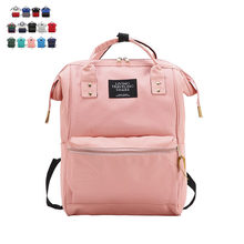 730df452535 Nappy Backpack Mummy Large Capacity Bag Multi-function Waterproof Oxford  Rucksack Travel backpack sac a dos femme For Baby Care