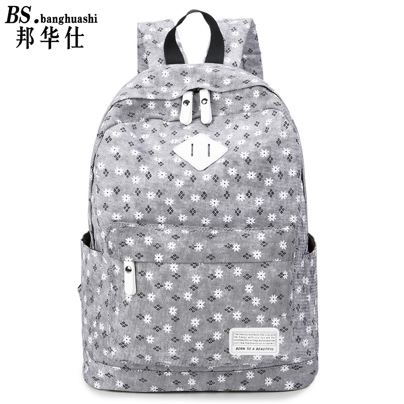 2016 Brand Large Capacity Student Backpack School Bags for Teenager Boys Girls College Multi Function Laptop