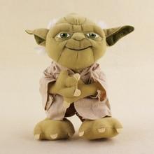 20cm Master Yoda Plush Soft Stuffed Dolls Toys For Kids Birthday Gifts