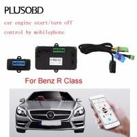 Car engine remote start/turn off control system for Mercedes Benz R W251 (Year 2006-2016)