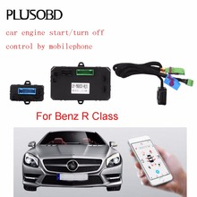 Car engine remote starter keyless bypass control system for Mercedes Benz R serial W251 (Year 2008-2016)