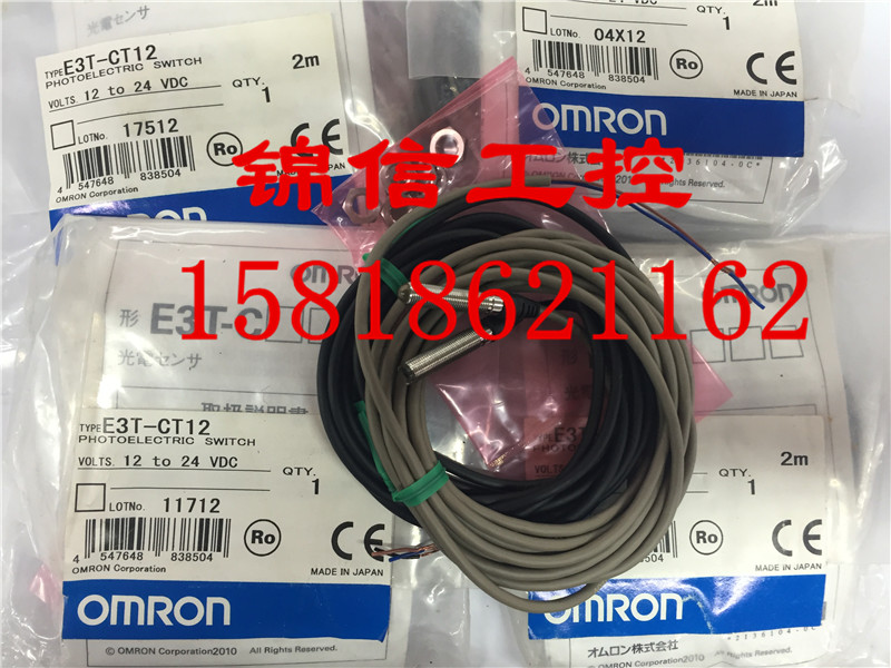 E3T-CT12 new original Photoelectric Switch