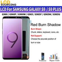 AMOLED Red Burn Shadow для Samsung Galaxy S9 ЖК дисплей G960f S9 PLUS дисплей G965 сенсорный экран дигитайзер в сборе Замена