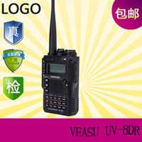 2018 New version VEASU UV-8DR Tri-Band 136-174/240-260/400-520mhz Two way radio walkie talkie Sister VX-8DR VX-7R
