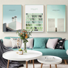 HAOCHU Nordic Modern House Building Personality Wall Art Canvas Print Painting Poster Living Room Picture Creative Home Decor