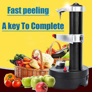 New Electric Fruit Peeler Stainless Steel Express Vegetable Potato Automatic Cutter Peeling Machine With Two Spare Blade - SALE ITEM Home & Garden