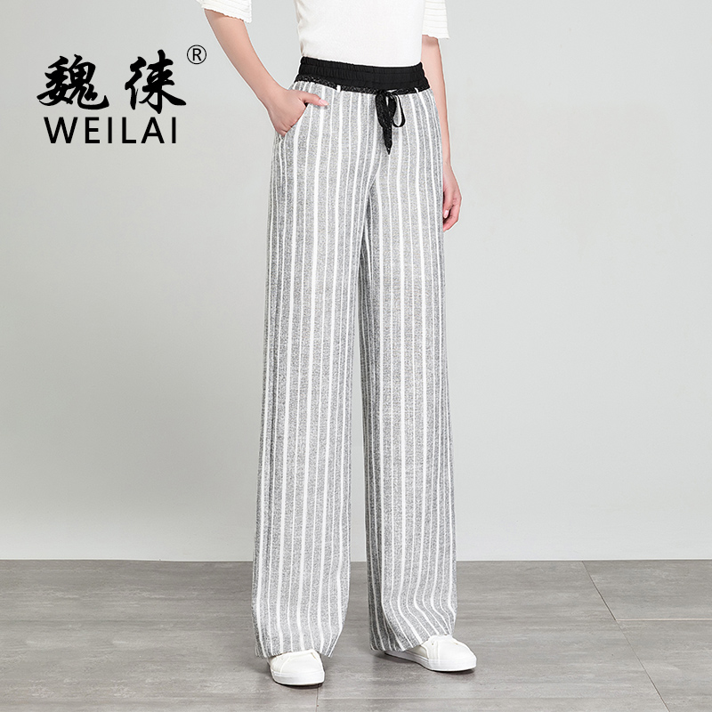 Women High Waist   Wide     Leg     Pants   2019 Summer Striped Elastic Waist Casual Loose Streetwear Harajuku Gray Palazzo   Pants   Trousers