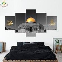 купить!  Исламский Купол Золотой Рок Аллах Wall Art Холст Оформленный Печати Живопись Старинные Плакаты и  Лучший!
