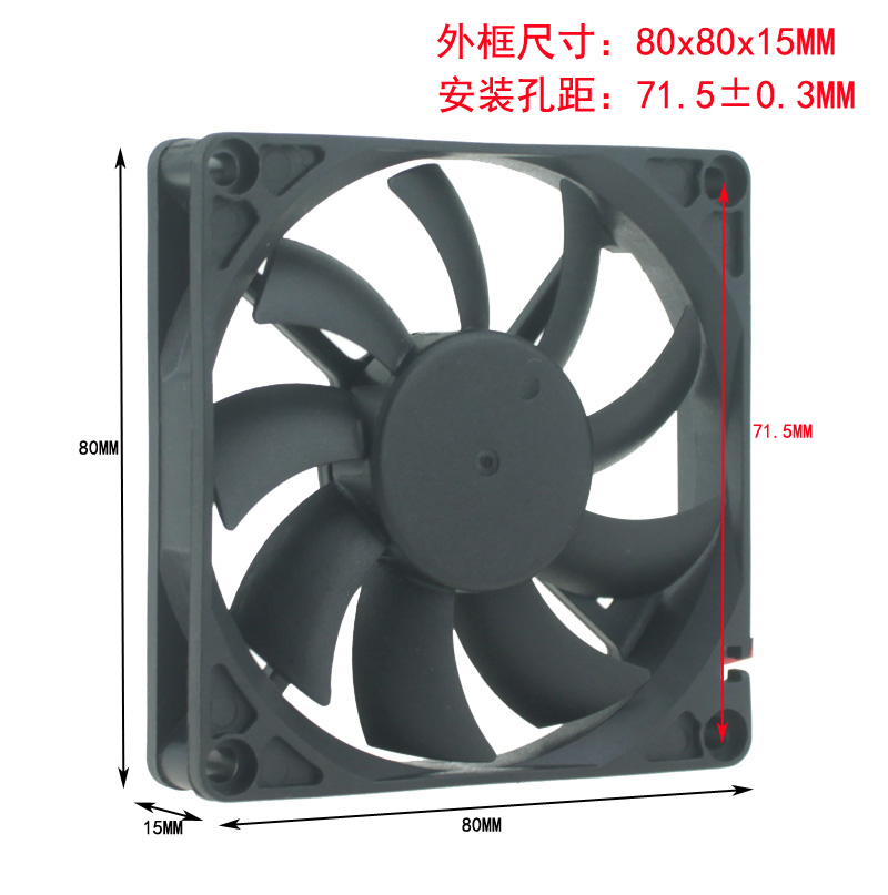 DC 5V 12V 24V 8CM <font><b>80X80X15</b></font> power supply chassis brushless cooling <font><b>fan</b></font> image