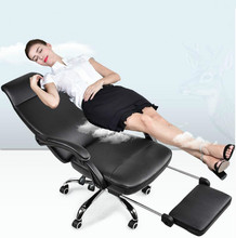 High quality computer chair lying with pedal chair swivel seat leather fashion household boss office chair
