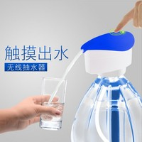 Sensitive Touch Household Water Dispenser USB Charging Bottled Water Pumping Device Electric Water Pump Suction Device