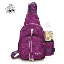 цены MEIYULINGXIN camouflage waterproof nylon chest package unisex fashion corssbody bag Preppy style travel bag for women messenger