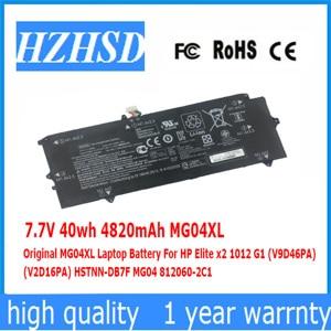 7.7V 40wh 4820mAh MG04XL Original MG04 Laptop Battery For HP Elite x2 1012 G1 (V9D46PA) (V2D16PA) HSTNN-DB7F 812060-2C1(China)