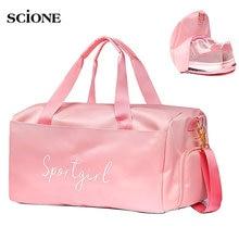 7a199bcbdb4f Yoga Fitness Gym bag sac de sport bags Dry Wet Handbags Swimming For Women  Shoes Tas Travel Training Waterproof Pink XA536WA