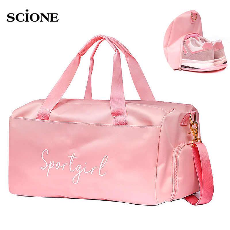 bccc7ab4af4a Йога сумка для тренажерного зала фитнеса sac de спортивные сумки сухой  мокрой Сумки плавание для женская