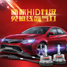 AUTO-CLUD For Toyota Carmy xenon headlights Modified car styling 2012-2015 xenon lamps H11 xenon lamp bulbs wiring play and plug