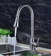 304 stainless steel vegetable wash basin faucet 304 kitchen sink drawdown cold and hot water faucet free shipping