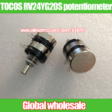 1 шт. японский TOCOS RV24YG20S двойной потенциометр/B1K 2K 5K 10k 50K 100K 250K 500K 1 м регулируемый резистор