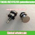 1 stücke Japan TOCOS RV24YG20S dual potentiometer/B1K 2 Karat 5 Karat 10 karat 50 Karat 100 Karat 250 Karat 500 Karat 1 Mt einstellbaren widerstand