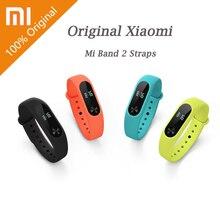 Original Xiaomi Mi Band 2 Straps Wrist Strap Belt Silicone Colorful Wristband For Mi Band 2