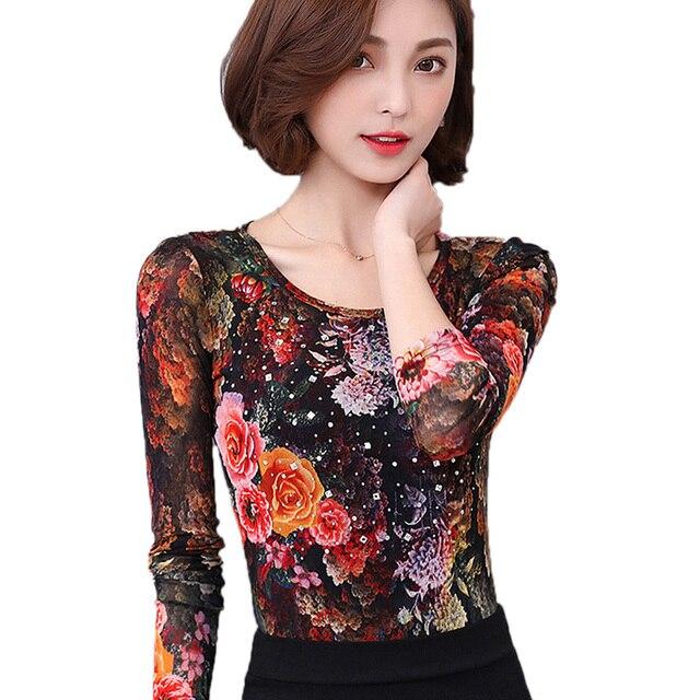 Women s Latin Dance Tops Ballroom Dance Salsa Cha cha Rumba Practise T Shirt  Dancewear Casual Mesh Bottoming tops Costumes ab040d68b