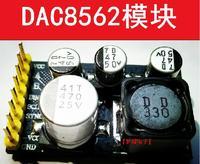 Free Shipping! DAC8562 two channels 16-bit DA module
