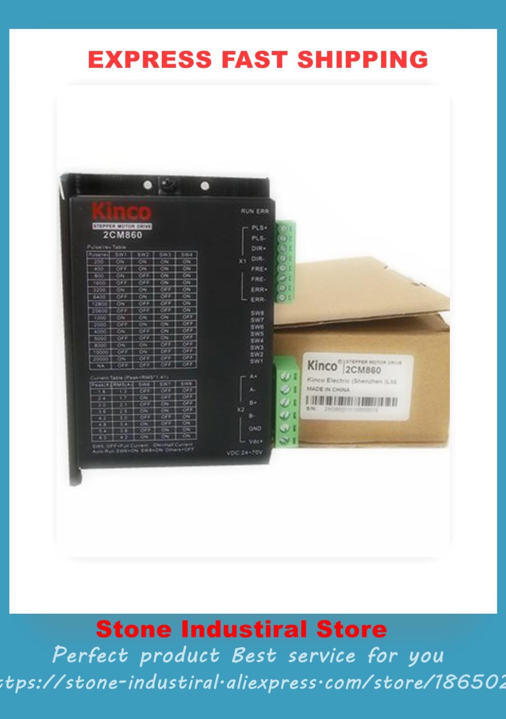two-phase stepper drive 2CM860 2CM525 2CM545 2CM560 2CM880 new original toothed belt drive motorized stepper motor precision guide rail manufacturer guideway