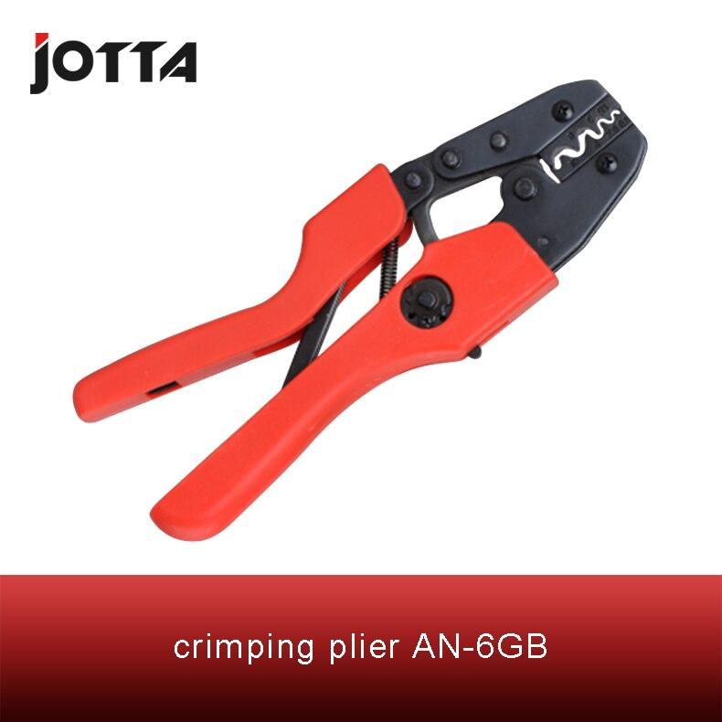 Pince à sertir AN-6GB pince à sertir 2 outils multi-outils mains une pince à sertir Terminal à cliquet (Style européen)