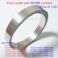 99 96 Purity Nickel Belt 18650 Lithium Battery Battery Connection Piece Corrosion Protection Rust Proof Nickel