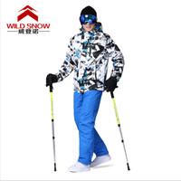 Outdoor Professional Ski Suits Men Warm Winter Skiing Jackets Pants Sets Waterproof Windproof Skiing Snowboarding Clothing
