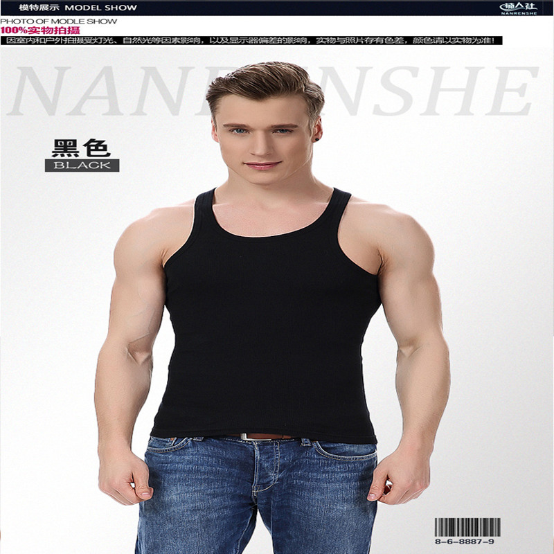 2016 New Men Vest  Male Cotton Coarse Grain Vest Underwear Men's Black White Grey L XL XXL XXL