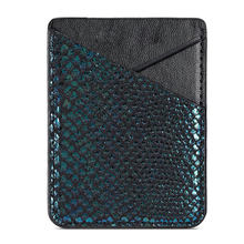 Credit Card Adhesive PU Leather Portable Universal Cell Phone Sticker Fashion Card Holder Storage Pouch Wallet Back Pocket(China)