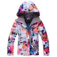 Ski suits female models 2016 new GSOU SNOW veneer camouflage waterproof warm ski clothing